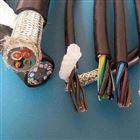 铠装信号传输电缆生产基地