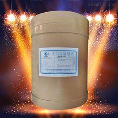天门冬氨酸钙生产厂家价格