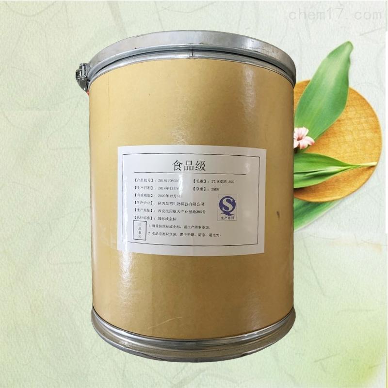 陕西藻油粉生产厂家