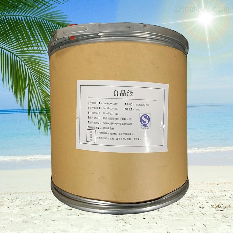 陕西DL丙氨酸生产厂家
