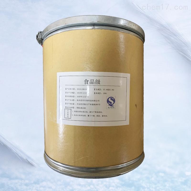 陕西DL-蛋氨酸生产厂家