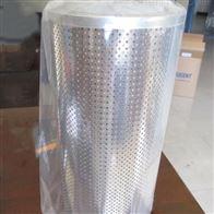01-388-013美国牛津特NUGENT纤维素滤芯