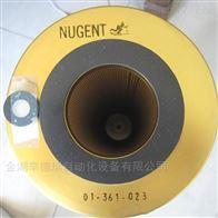 01-361-023美国牛津特NUGENT改性氧化铝Selexsorb滤芯