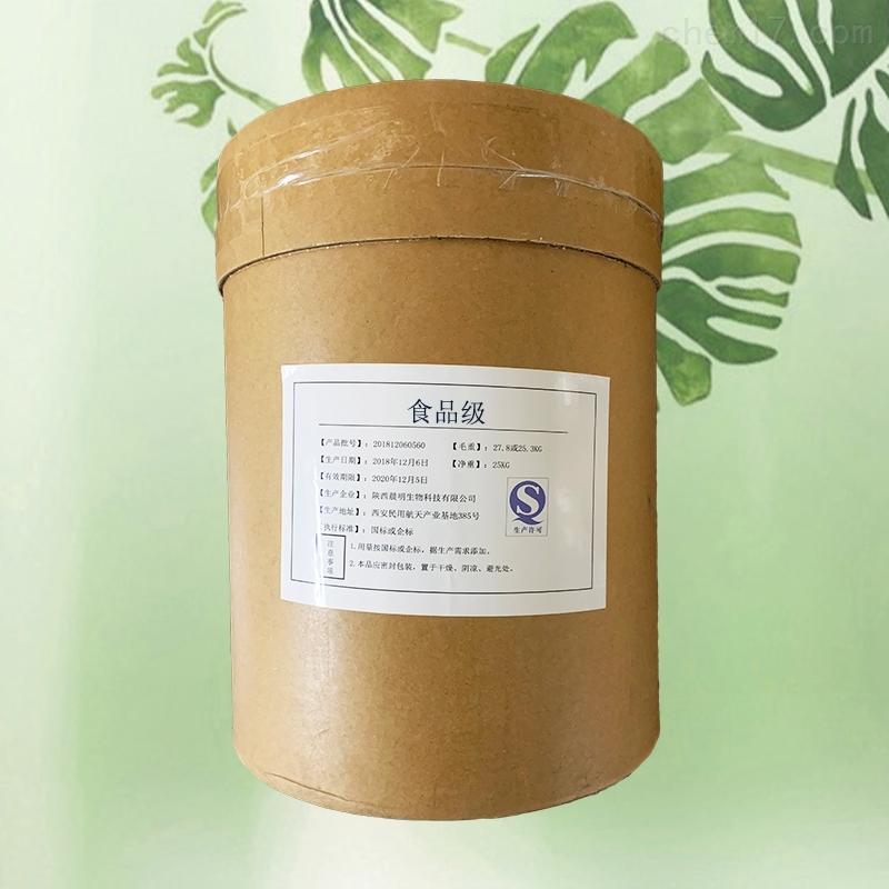 陕西L-精氨酸盐酸盐生产厂家
