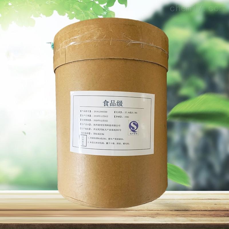 陕西L精氨酸盐酸盐生产厂家