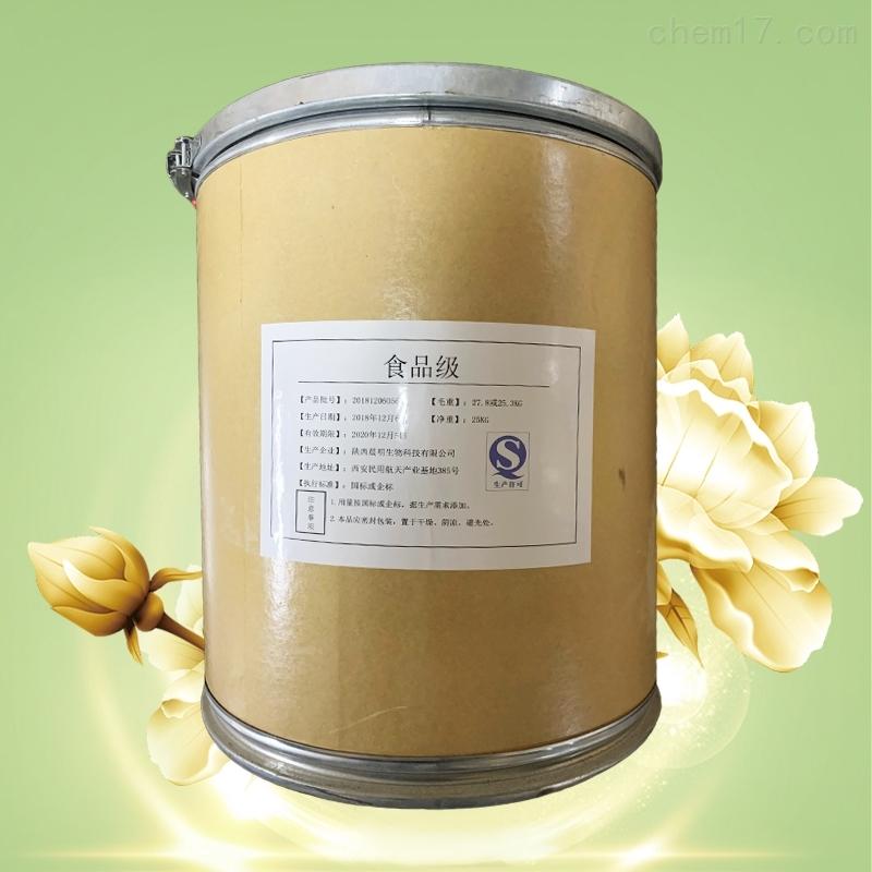 陕西L-鸟氨酸生产厂家