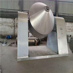 厂家转让二手双锥回转真空干燥机