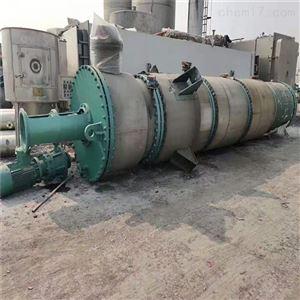 湘乡市二手自然循环蒸发器
