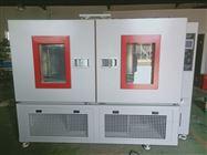 XF/GDJS-011双85湿热试验箱