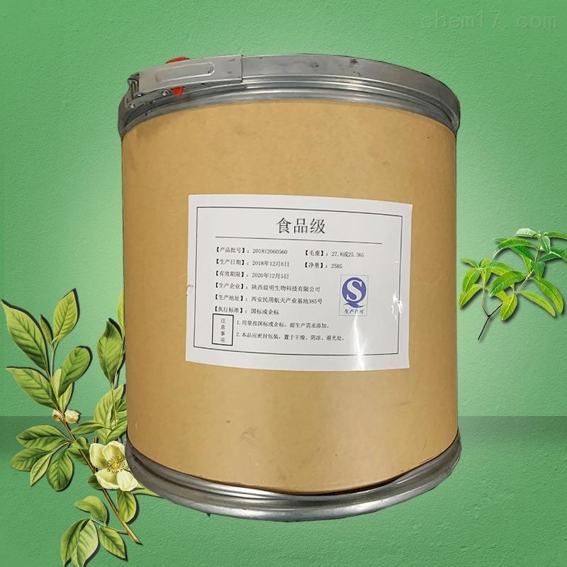 陕西苏氨酸生产厂家
