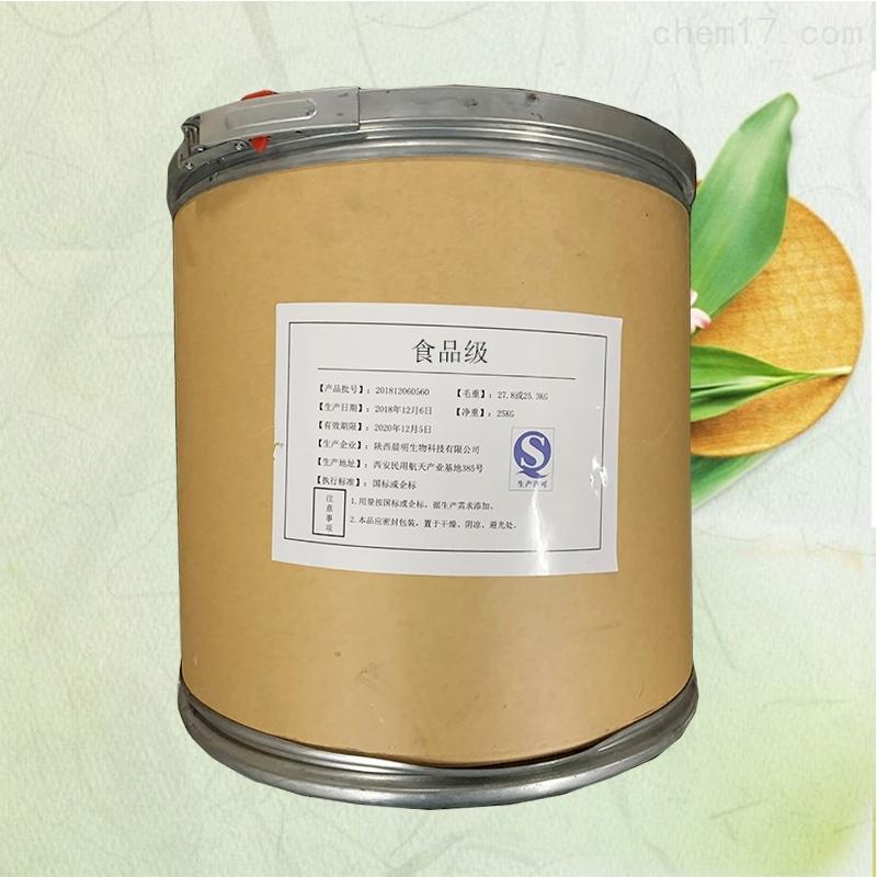 陕西L-天门冬氨酸钙生产厂家