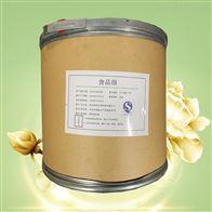陕西L缬氨酸生产厂家