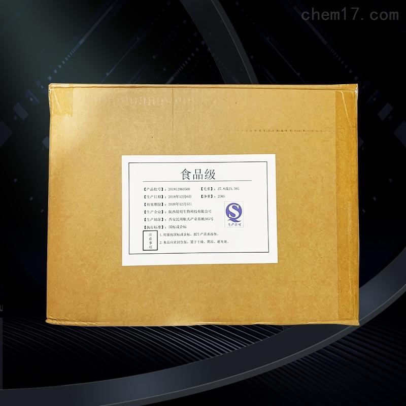 陕西维生素C磷酸酯镁生产厂家
