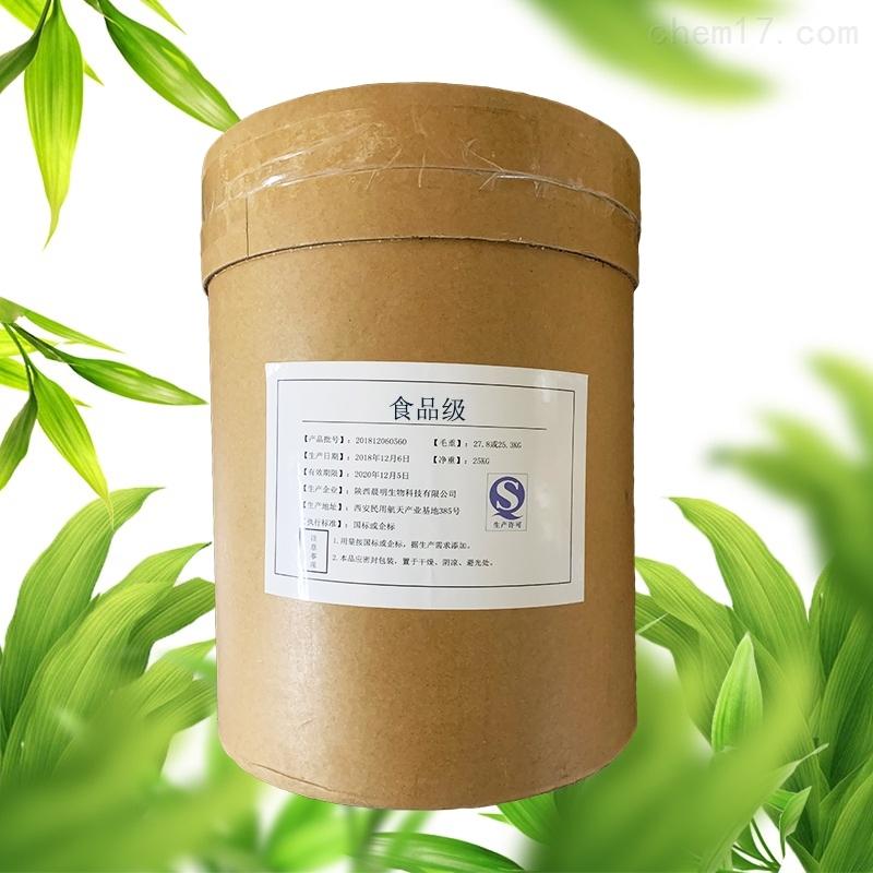 陕西维生素C棕榈酸酯生产厂家