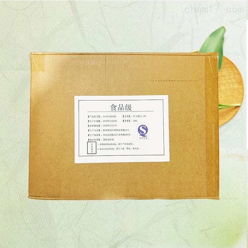 陕西维生素B5生产厂家