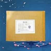 陕西泛酸钙生产厂家