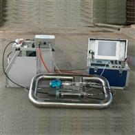 RS管道两栖检测系统(内窥和声纳检测)