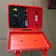SUTE-15SUTE-15电缆故障测试高压发生器