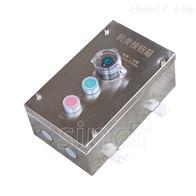 不锈钢机旁按钮盒