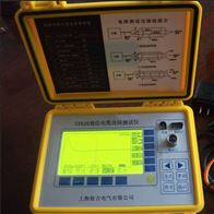 TDR-80 通信电缆故障全自动综合测试仪