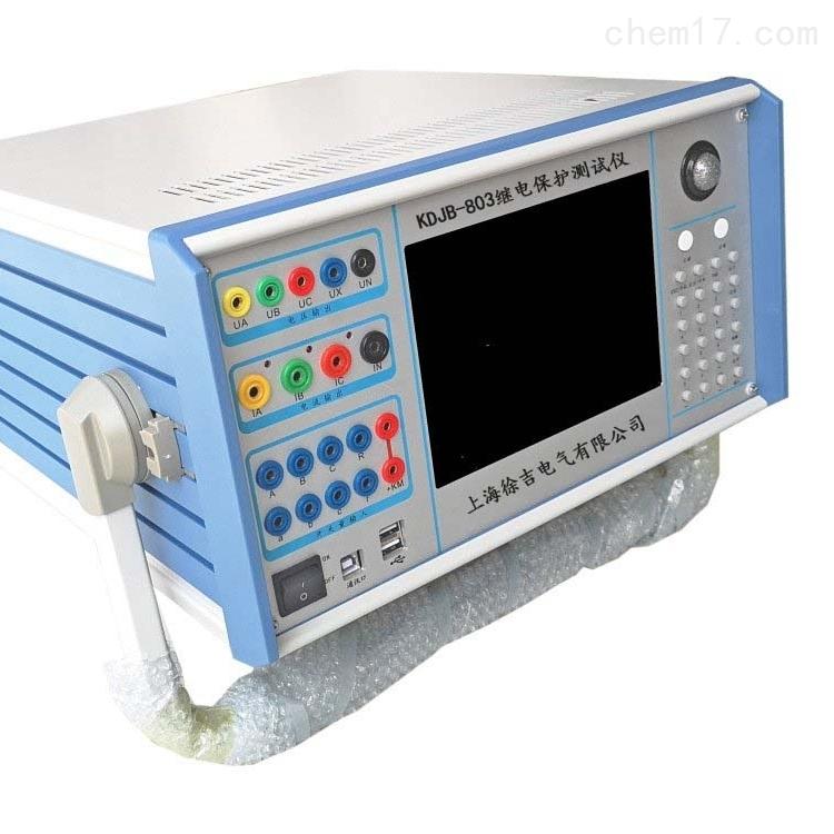 KJ330三相微机控制继电保护测试仪