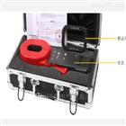 鉗形接地電阻測試儀