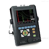 CTS-1010 型数字式超声探伤检测仪