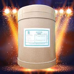琼脂粉生产厂家价格