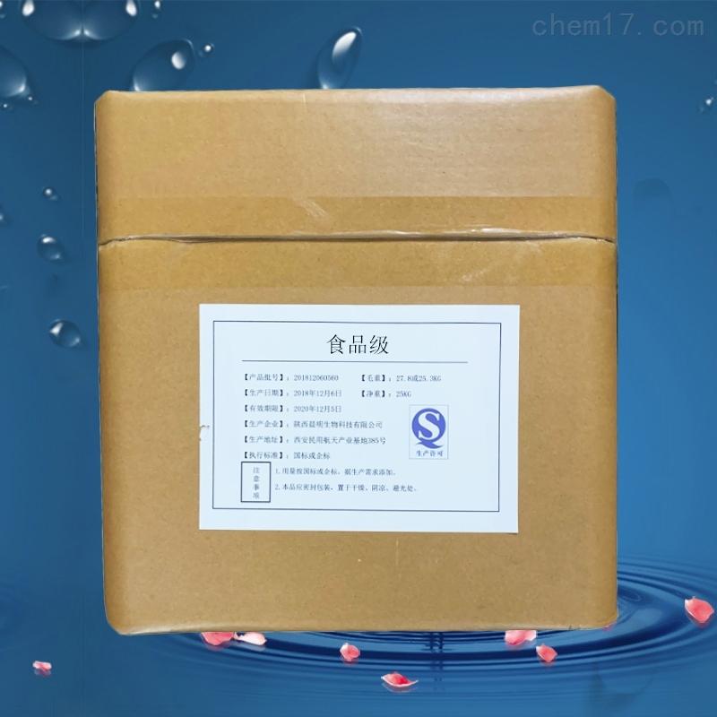 陕西维生素C钠生产厂家