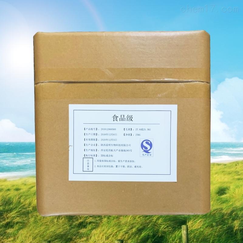 陕西L-抗坏血酸钠生产厂家