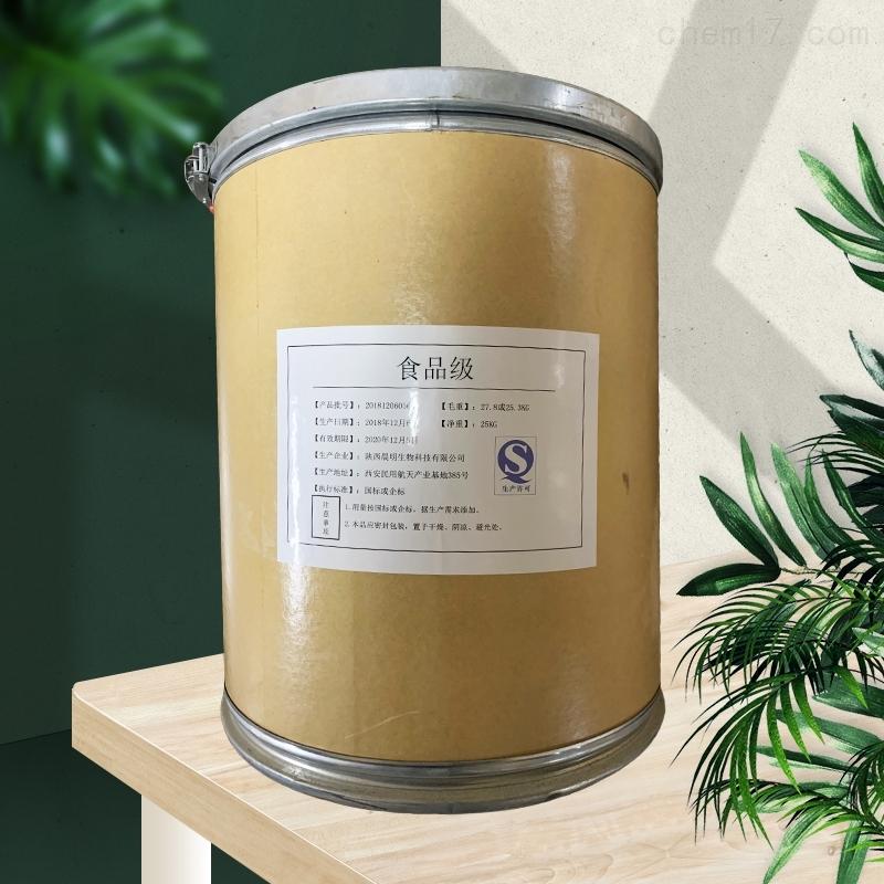 陕西L-肉碱酒石酸盐生产厂家