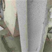 钢构防火漆-供应室外厚型钢结构涂料