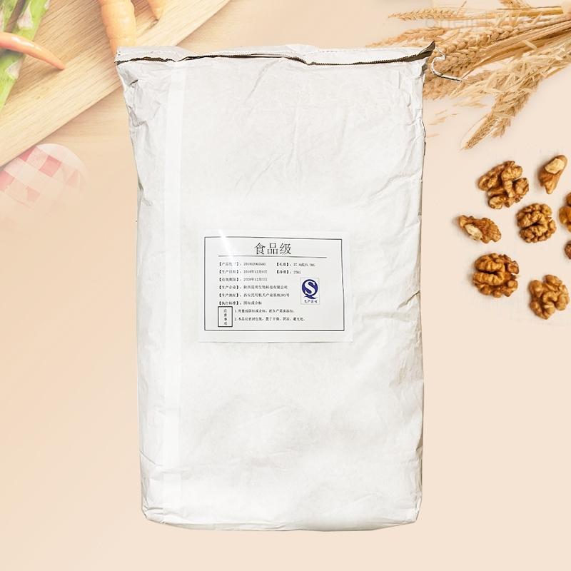 陕西大豆蛋白粉生产厂家