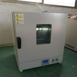 新疆 GRX干热消毒箱