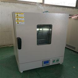 GKQ-9070A70L立式GKQ干烤灭菌器