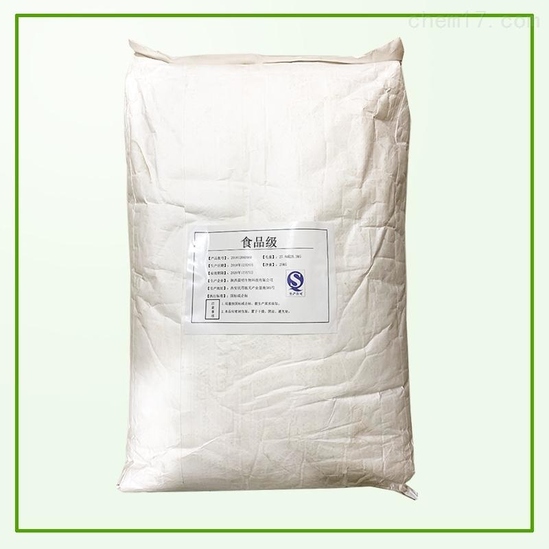 陕西丙酸钙生产厂家