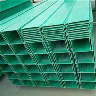 玻璃钢电缆桥架厂家生产安装