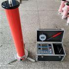 ZGF-40KV/3mA直流高压发生器
