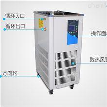 DFYDFY系列低温恒温反应浴