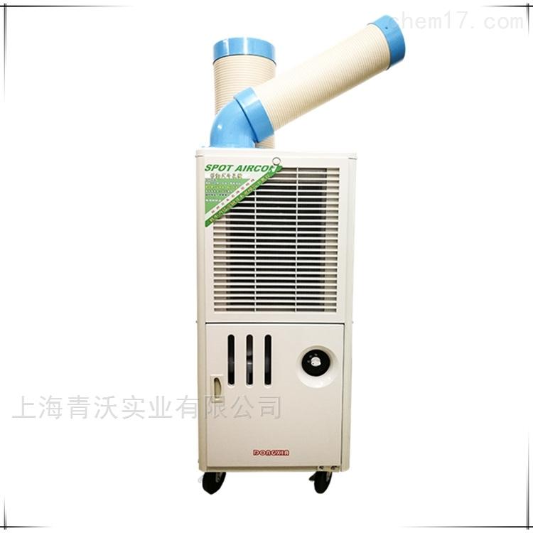 点式空调扇 冬夏移动空调