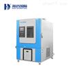 HD-E702-800K20供应生产线材专用恒温恒湿试验机