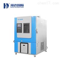 HD-E702-800K20供应生产线材恒温恒湿试验机