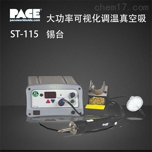 PACE佩斯ST-115E数显除锡台SX-100除锡手柄