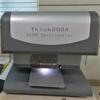 Thick800A镀层厚度分析仪器