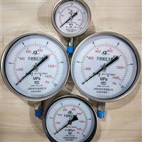 Y-150BF上海自动化仪表四厂不锈钢压力表