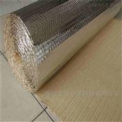 气泡膜铝箔气泡膜阻燃材料屋顶隔热材料*