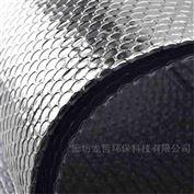 气泡膜*隔热遮阳材料双面单层铝膜