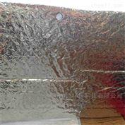阳光房铝箔气泡膜保温隔热膜厂家