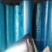 气泡膜厂家直销 双面铝箔隔热保温气泡膜