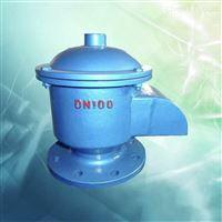RGFQ-01呼吸閥RG
